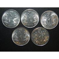Индия 1 рупия (список) 3