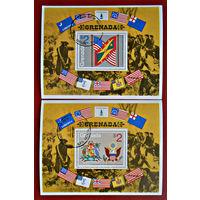 Гренада 1975 г., флаги и гербы