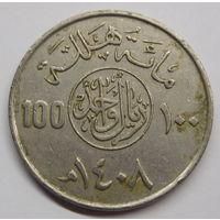 Саудовская Аравия 100 халал 1987 г