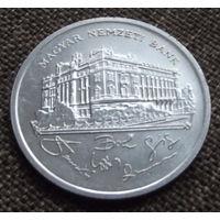 Венгрия. 200 форинтов 1992 серебро