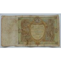 50 злотых 1929 года 4286183.