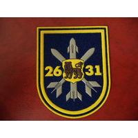 Нарукавный знак 2631 авиационная база ракетного вооружения и боеприпасов