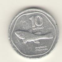 10 сентаво 1990 г. Знак BSP.
