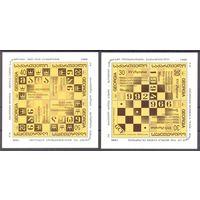 Грузия шахматы