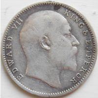 30. Индия 1 рупия 1907 год, серебро*