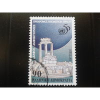Греция 1995 архитектурный памятник