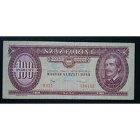 Венгрия 100 форинтов 1984г_тип1