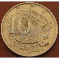 4679:  10 центов 1981 Австралия