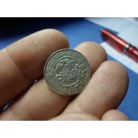 Полугрош 1513 г. ВКЛ (3)