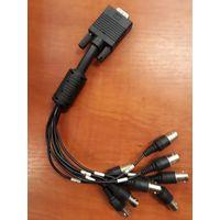 VGA разветвитель к камерам наблюдения