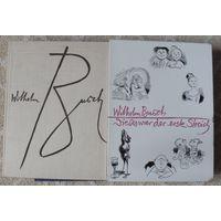 Буш Вильгельм. Busch Wilhelm. Dieses War Der Erste Streich. Альбом на нем.яз. 1962г.