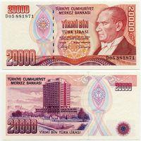 Турция. 20 000 лир (образца 1988 года, P201b, UNC)