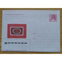 Беларусь 2000 Витебск ковер