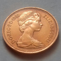 1 пенни, Великобритания 1981 г.