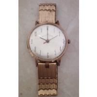 Часы Луч костюмные 2209  AU 12.5 с браслетом