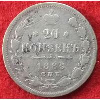 20 копеек 1889 год СПБ-АГ, Российская империя