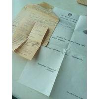 Письма с Московского часового завода  1990 г