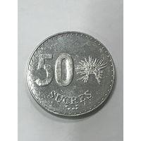 50 сукре, 1991 г., Эквадор