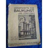 Ежемесячник по архитектуре и градостроительству, Номер 6 июнь 1934 г. Германия.