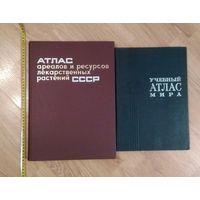 Атлас ареалов и ресурсов 1976 г и Атлас мира 1979 г одним лотом