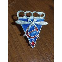 Знак ВВС СССР авиация - Авиационные школы 1932-1933гг.
