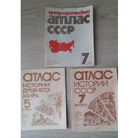 Атлас школьный СССР