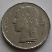 Бельгия, 1 франк 1955 г. 'BELGIQUE'