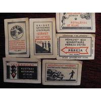 Спичечные этикетки:Безопасность на дарогах.Рига-45