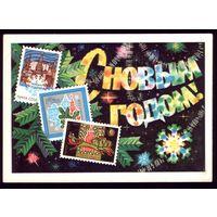 1972 год Н.Колесников С Новым Годом! чист