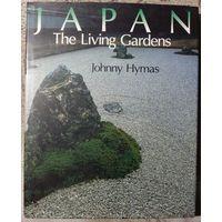 Japan. The Living Gardens (Япония, японские сады)