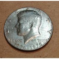 США. 1/2 доллара 1976 Юбилейная 200 лет Независимости