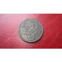 5 грошей 1938 год Польша