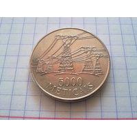 Мозамбик 5000 метикалов 1994