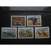 Марки - фауна Бразилия тигр слон жираф кит