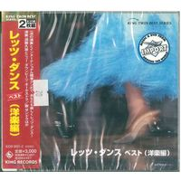 2CD Various -  Let's Dance Best (1997) Japan