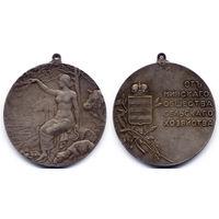 Премиальная медаль Минского общества сельского хозяйства (1901), Серебро. Очень редкая!