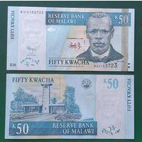 Банкнота Малави 50 квача 2011 UNC ПРЕСС