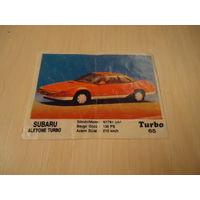 РАСПРОДАЖА ВСЕГО!!! Вкладыш Turbo из серии номеров 51 - 120. Номер 65