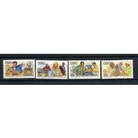 Сискей (Южная Африка) - 1985 - Малый бизнес - [Mi. 79-82] - полная серия - 4 марки. MNH.