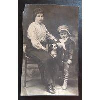 """Фото """"Мать и сын"""", 1915 г."""