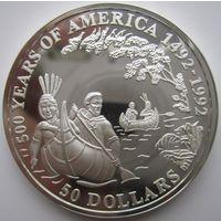 Острова Кука. 50 долларов 1993. Серебро. Пруф. 151