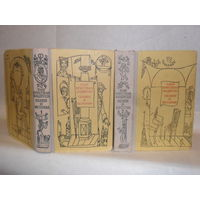 Андерсен Г. Х. Сказки и истории. В 2-х томах (комплект).