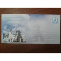 2005 хмк почтовый набор Минск, церковь
