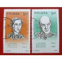 Польша. Известные люди. ( 2 марки ) 1983 года.