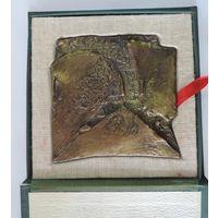 """Настольная медаль """"Muzeum K.re.co.we Bialo Podlaska"""". Бронза. Размер 10.5-11 см."""