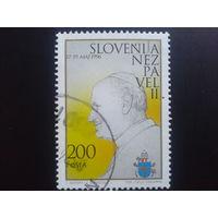 Словения 1996 визит Папы, марка из блока
