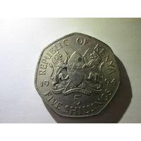 Кения 5 шиллингов 1994 г. Распродажа