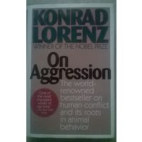 Konrad Lorenz. On aggresion.  Конрад Лоренц. Агрессия.