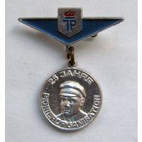 25 лет пионерской организации ГДР