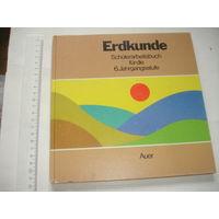 Книга на немецком языке для немецких школьников